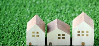 不動産調査、負債調査